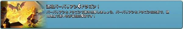 s-20150130-update.jpg