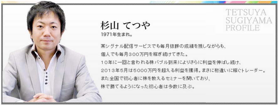 20150401161905bb6.png