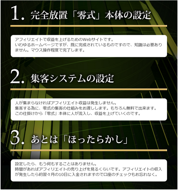 20150413150931f59.png