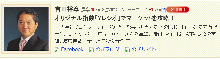 20150421130115a00.png