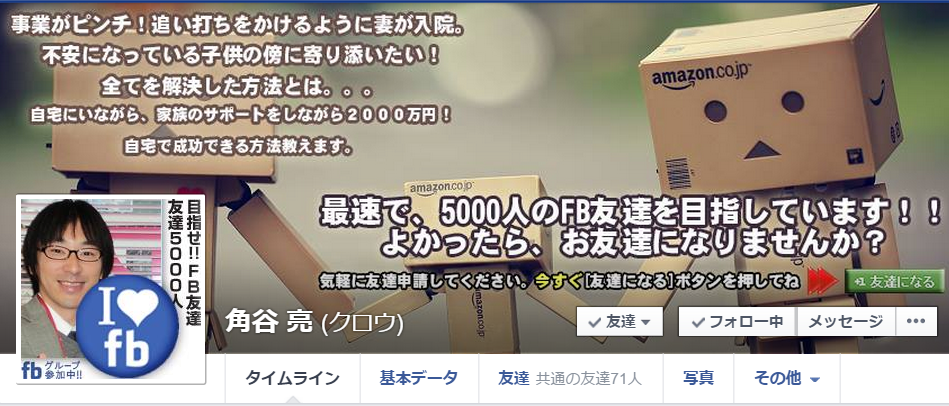 20150505121227022.png