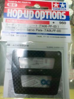 HI3Gwsu0012.jpg