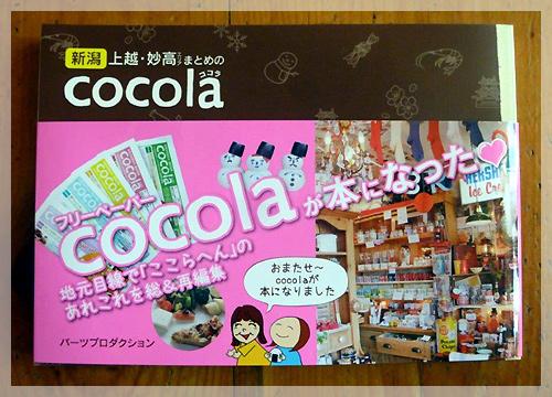 cocola
