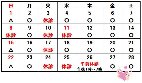 201501191847119dd.png