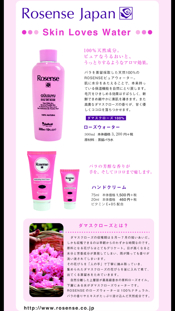 moblog_9a864cf5.png