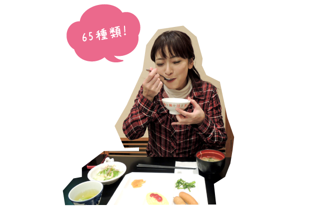 04_65shurui.png