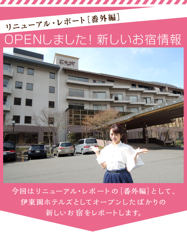 momiji_title.png
