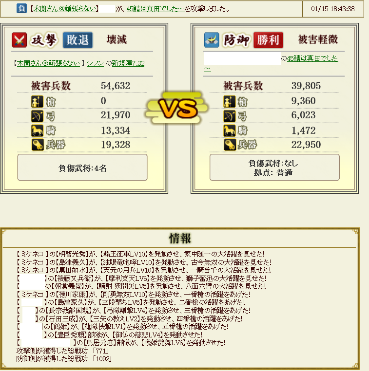 20150119022641f85.png