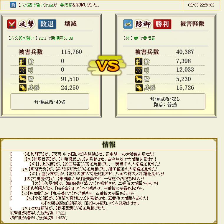 20150204145422f83.png