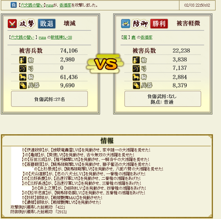 20150204145424f57.png