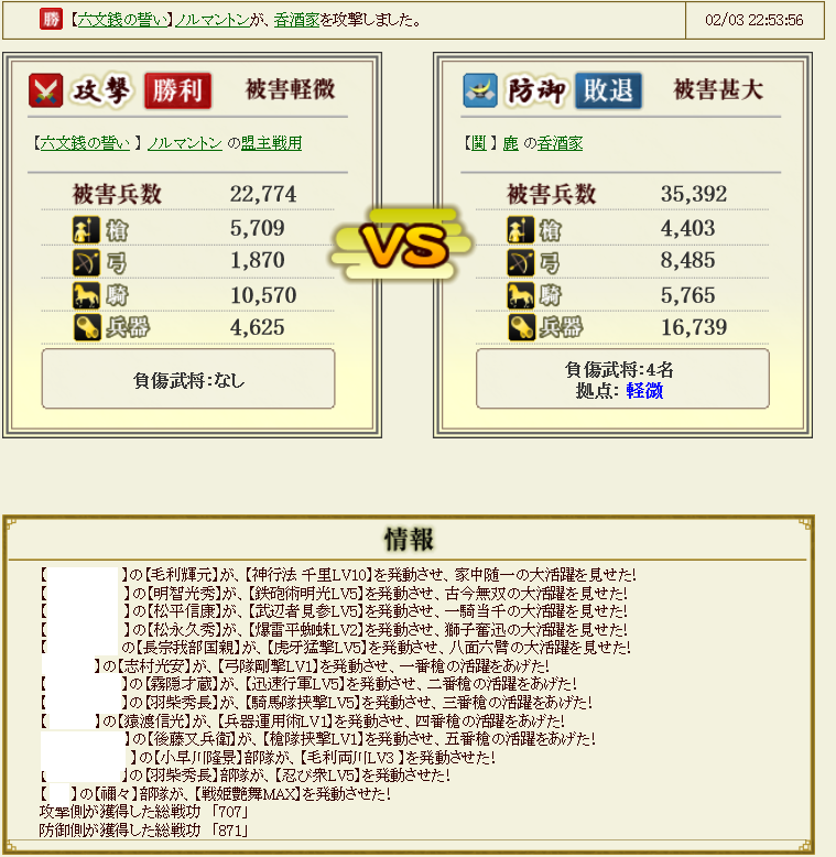 2015020414590449a.png