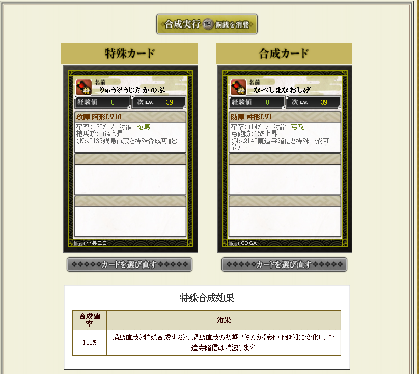 20150410004228ce8.png