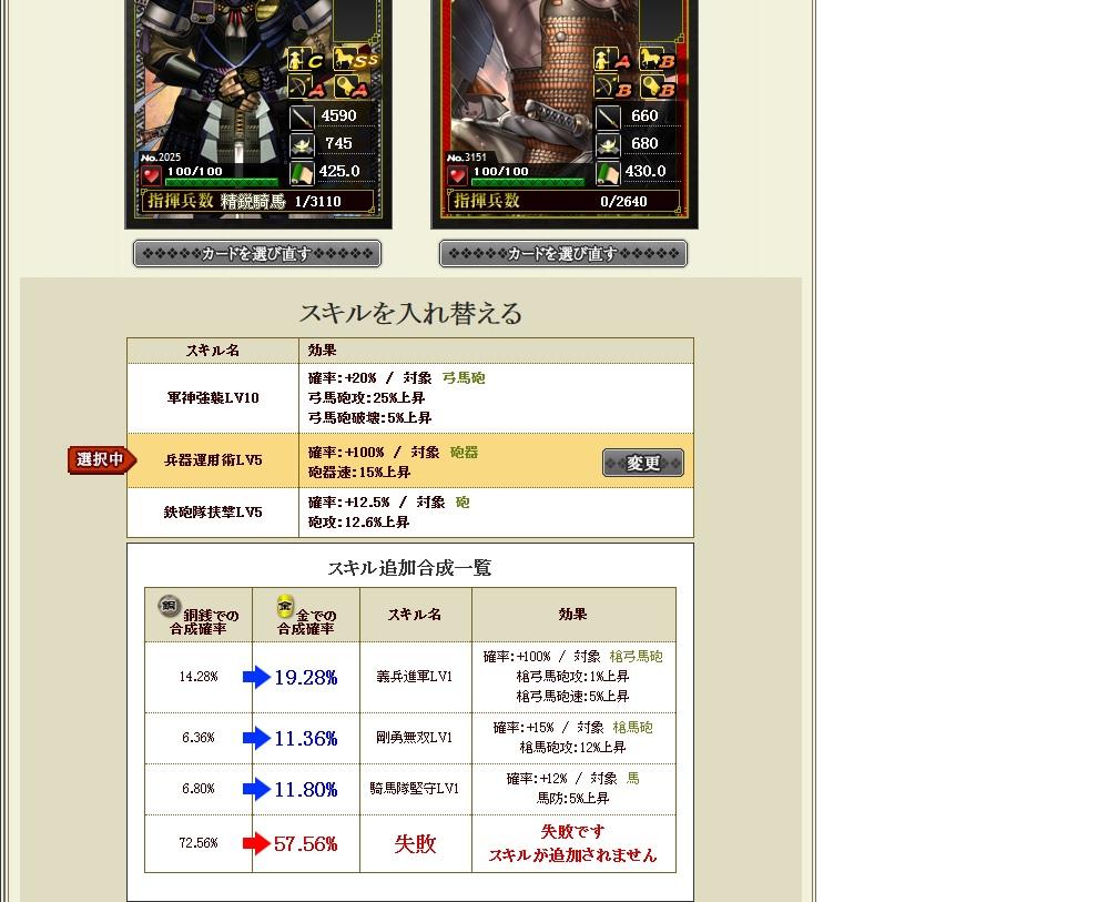 gousei54.jpg