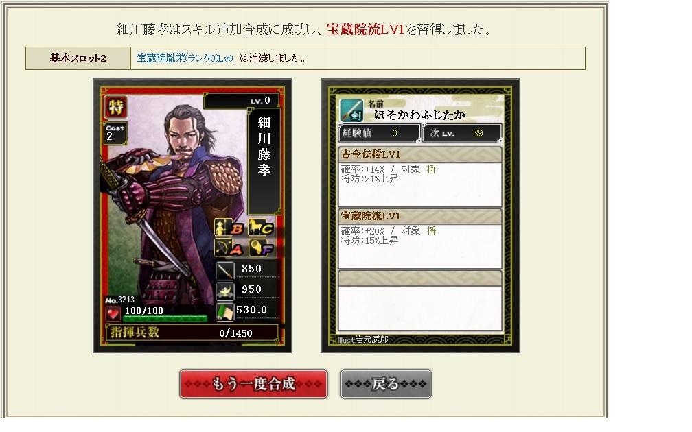 hosokawa51.jpg