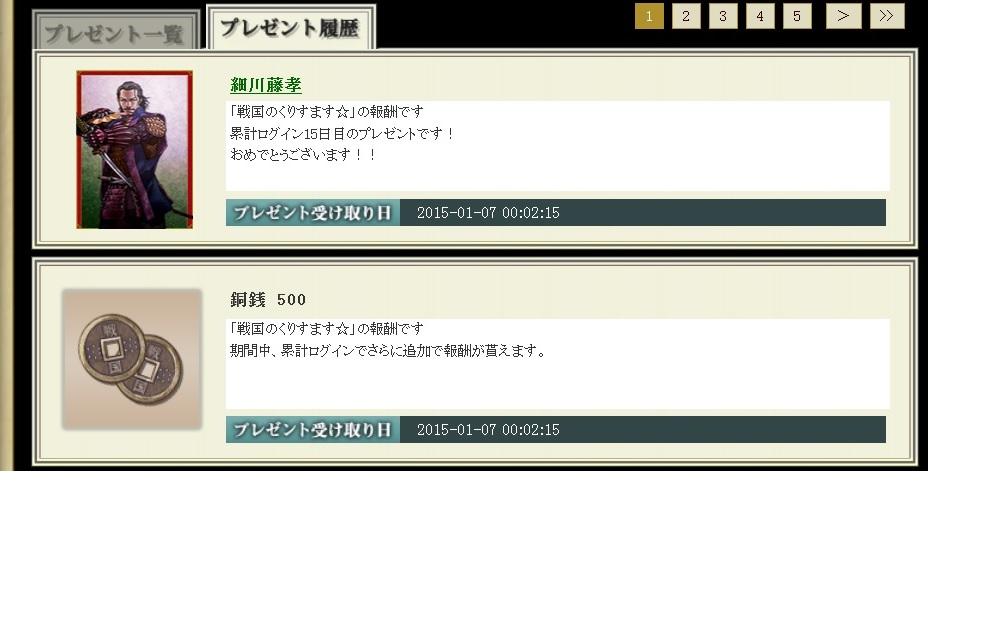 hosokawa52.jpg