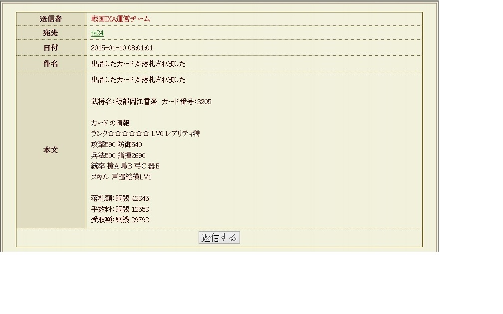 itabe51.jpg