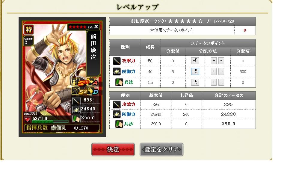 keiji51.jpg