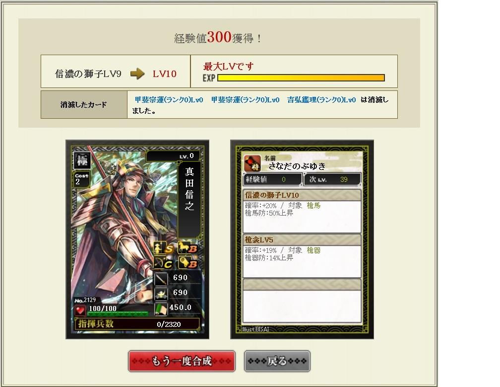 nobuyuki50.jpg