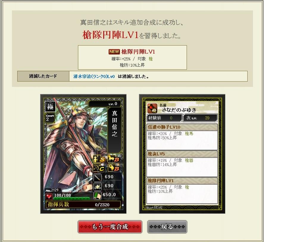 nobuyuki51.jpg