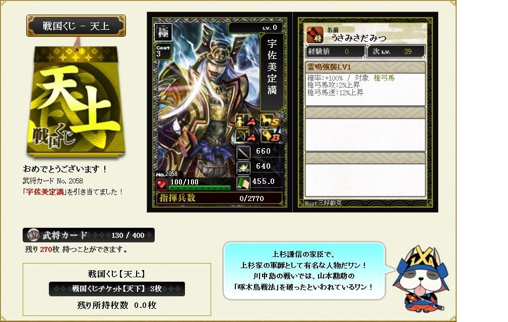 tenjou56.jpg