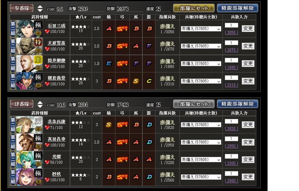 yumibou54.jpg