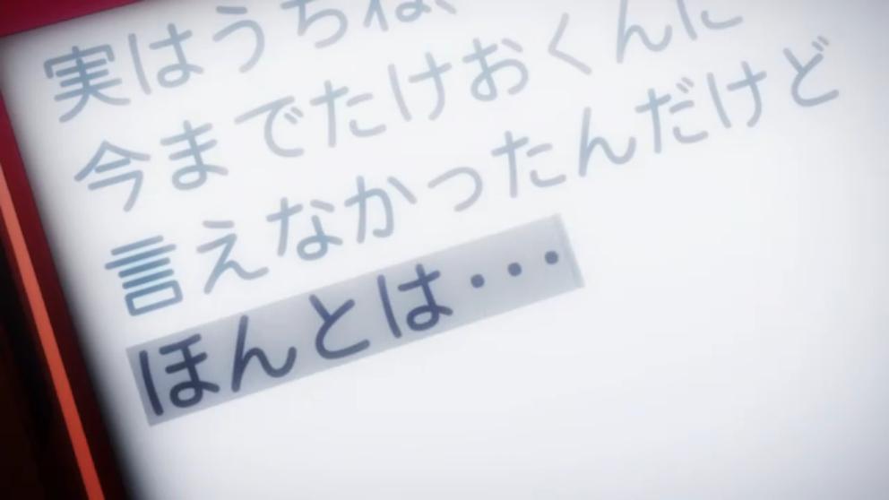 anime_246_201505072006539d7.jpg