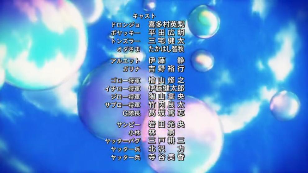 anime_281.jpg
