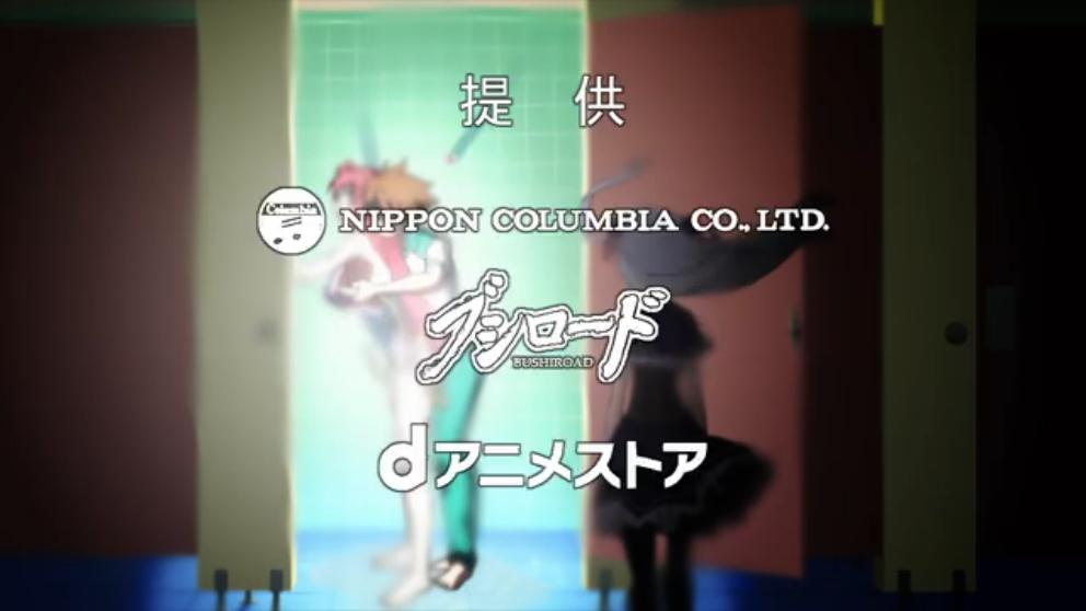 anime_505.jpg
