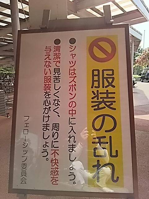 DSC_1505014.jpg