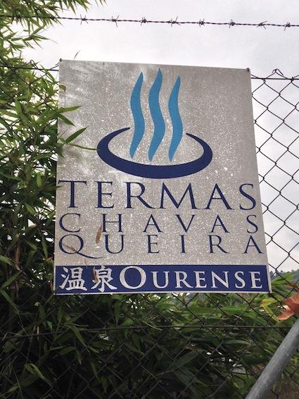 オウレンセ 日本式温泉 - 夢追い人の旦那をもつスペイン語を話せない私 ...