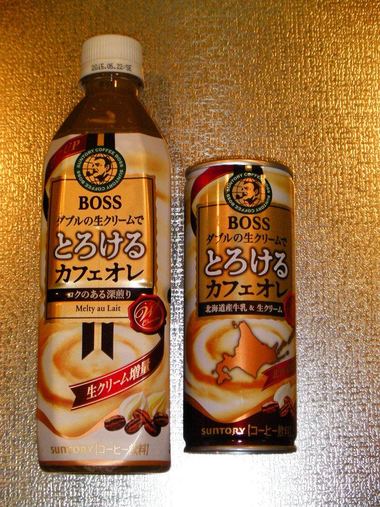 boss_torokeru1.jpg