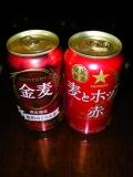 琥珀色第三のビール1