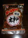 宇佐美製菓 おーうまい!蜂蜜太郎