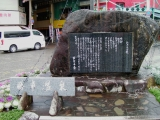 JR紀伊勝浦駅 「秋刀魚の歌」歌碑