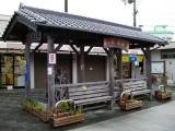 JR紀伊勝浦駅 「滝の湯」