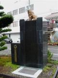 JR紀伊勝浦駅 ライオンの噴水