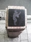 JR高円寺駅 阿波踊りの石柱5