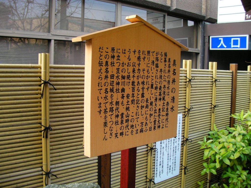 nishi-maizuru2_1.jpg