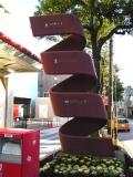 JR大垣駅 駅ビルの案内