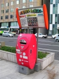 JR札幌駅 メモリアルポスト