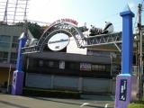 "JR白浜駅 ""WELCOME TO SHIRAHAMA""ゲート"