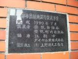 JR豊幌駅 煉瓦造りの電話ボックス 説明