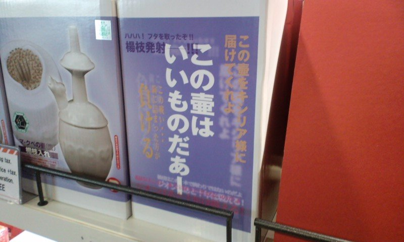 ODAIBA_TKYO10.jpg