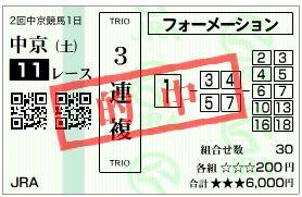 20150315053613e1c.jpg