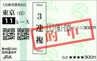 20150215161342fb7.png