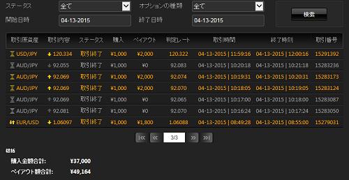 SnapCrab_NoName_2015-4-13_17-24-9_No-00.png