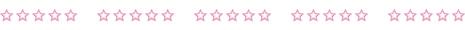 line_star01.jpg