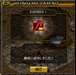 20150426005408c06.png