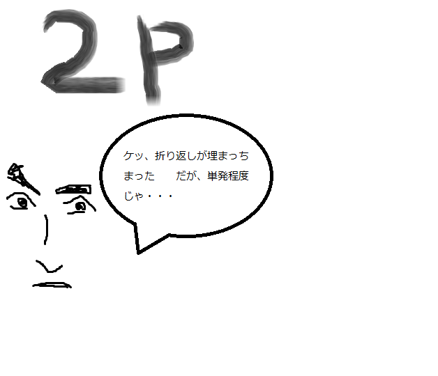 20150315101013b29.png