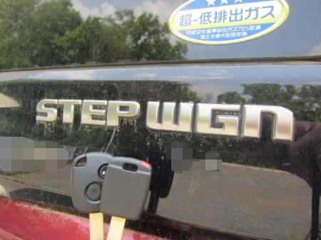ステップワゴン 鍵作製 三芳町